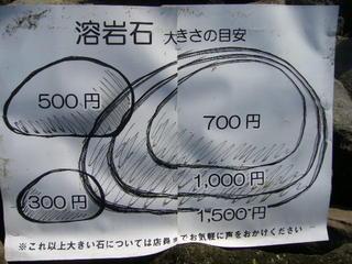 P1080870.JPG